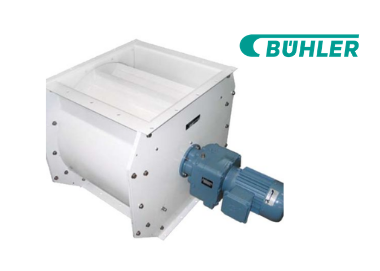 Rotary Discharger Buhler
